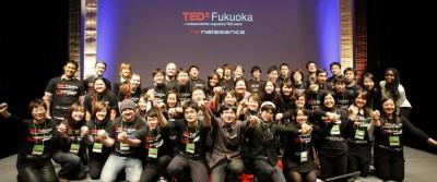 tedxfukuoka2014_mainvisual_finale