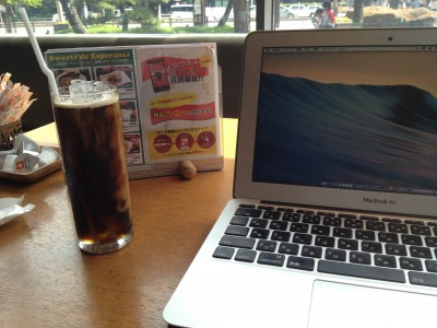 Cafe1_esperanza
