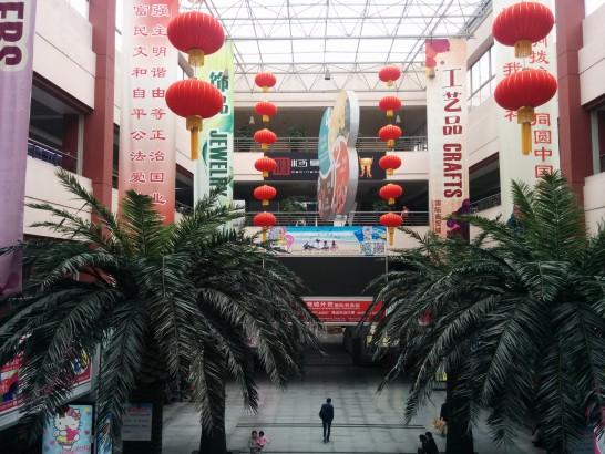 Yiwu building1