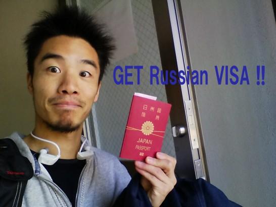 get_russian_visa