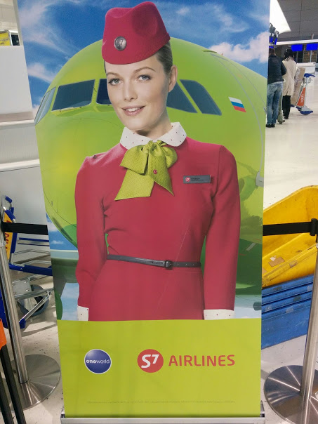 s7airline