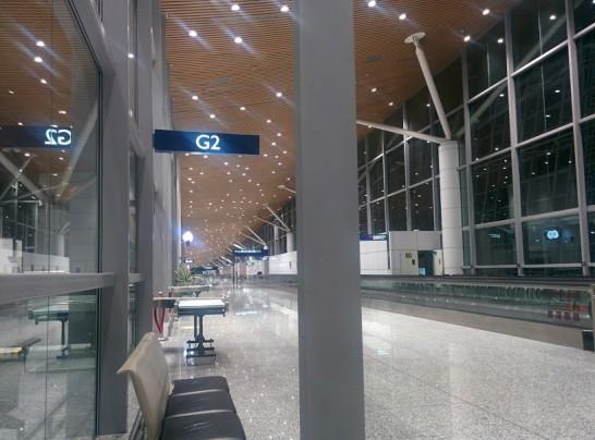kl-airport