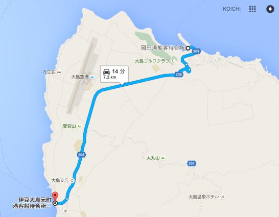okatatomotomachi