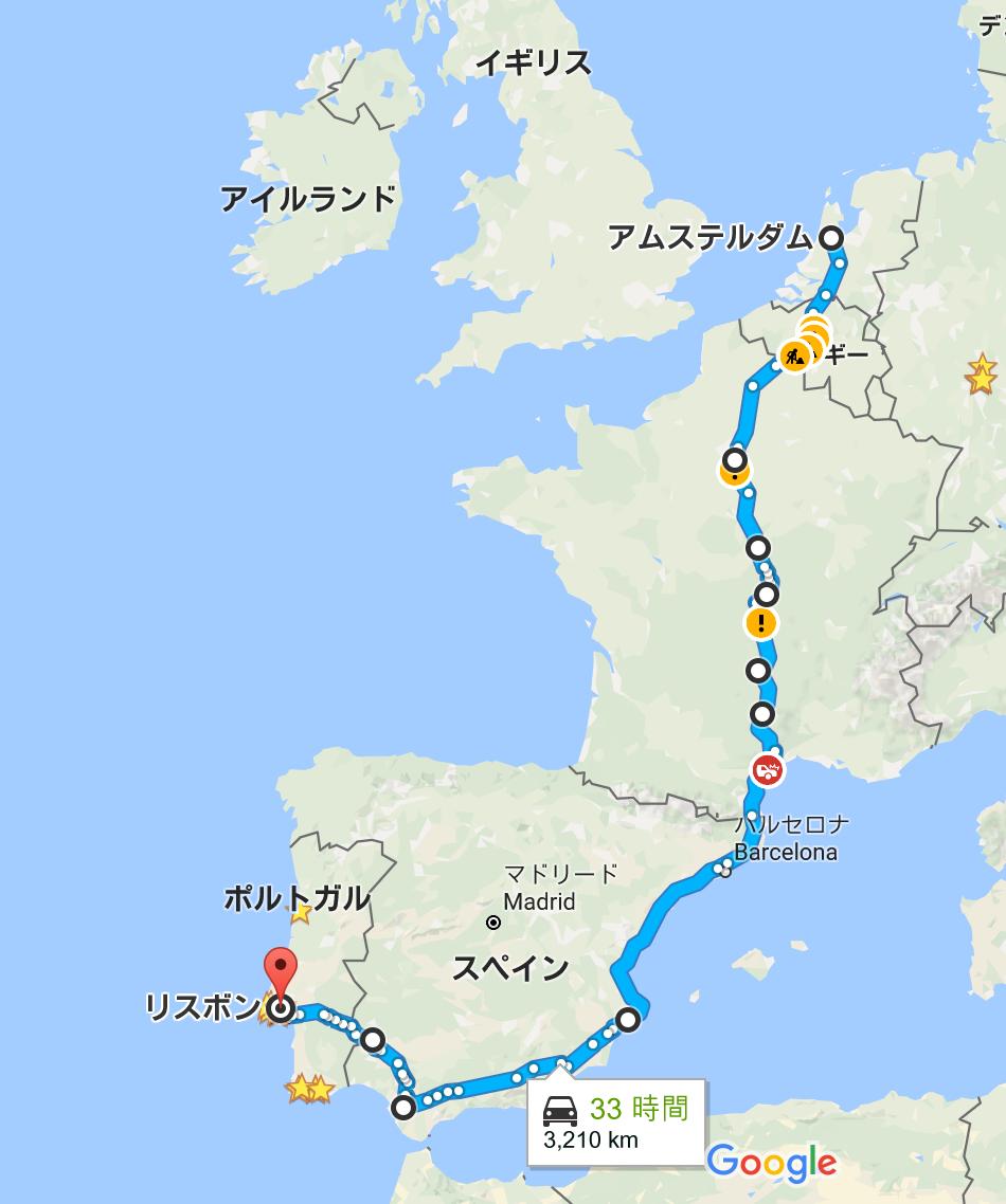 bike3000km