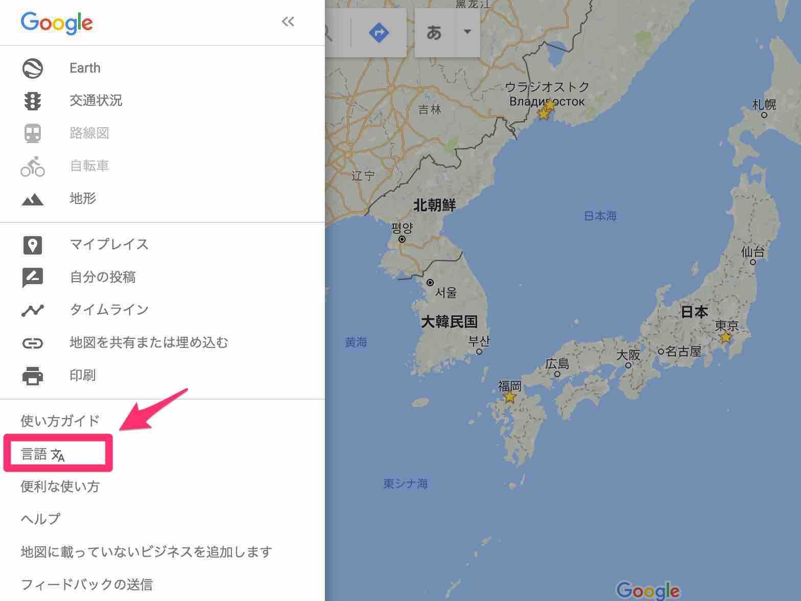 gmap_language_s